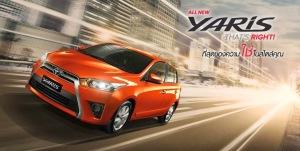 Toyota-Yaris-2014-01
